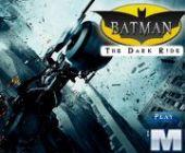 Batman Dark Ride Jogo