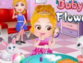 Rápido Bebê Hazel Menina De Flor gratis bom jogo